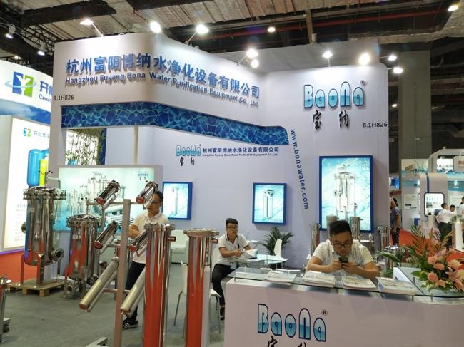 Aquatech Exhibition 2017