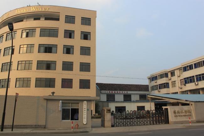 BONA Factory  02
