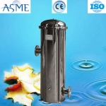 China SS filter housing