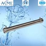 High quality 1000 Psi ro membrane vessel