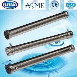 high quality ro membrane pressure vessel