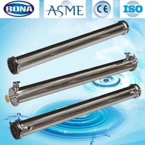 China ro filter machine factory