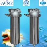 China cartridge filter design