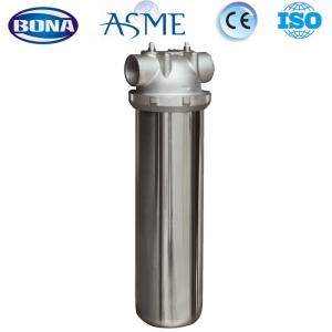 Single water filter